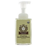 Unscented Herbal Hand Soap by Moon Valley Organics 8.8 Ounces
