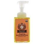 Grapefruit Thyme Herbal Hand Soap by Moon Valley Organics 8.8 Ounces